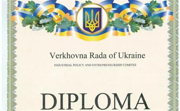 我国核能领域企业首次获得乌克兰国家议会特别荣誉