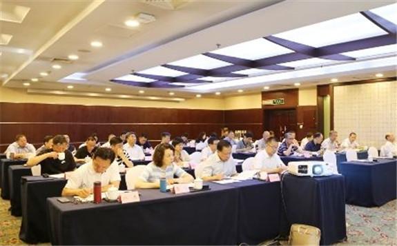中核集团举办2020年财政部门预算编制暨科研制度培训会