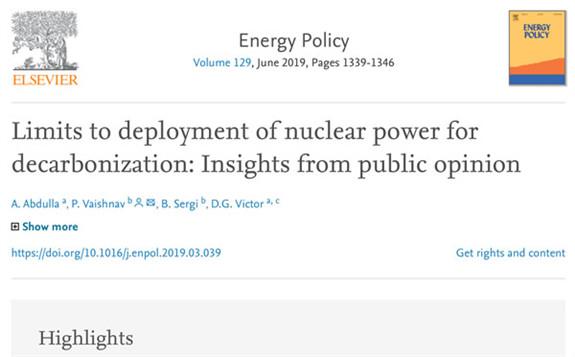 核能需要改名才能被客观的评估吗?
