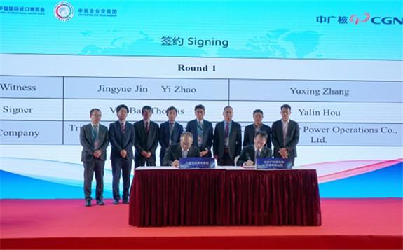 中广核旗下公司与法马通、法国电力、三菱电机株式会社等公司签署项目合同及合作协议