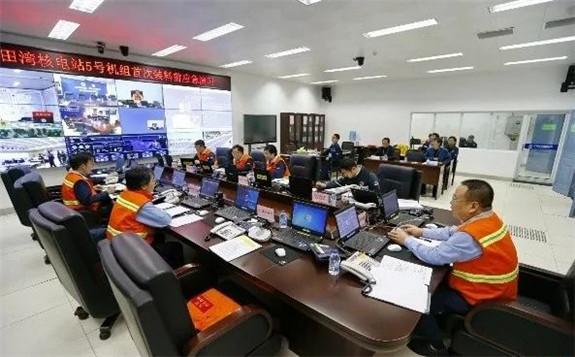 田湾核电站5号机组举行首次装料前应急演习