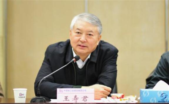 王寿君:谈核色变不足取,科学认识是推动核技术应用的起点