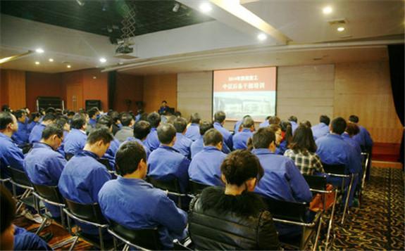 陕柴重工召开科研生产安全、保密整治、整顿工作动员会