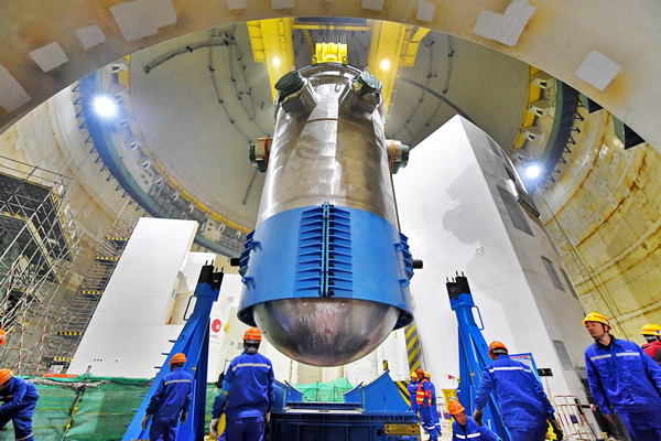 """""""华龙一号""""全球首堆——福清核电5号机组预计2020年实现并网发电"""