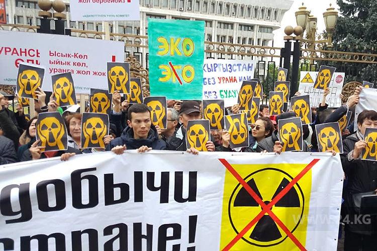 吉尔吉斯斯坦将禁止开发铀矿及进口含铀原料