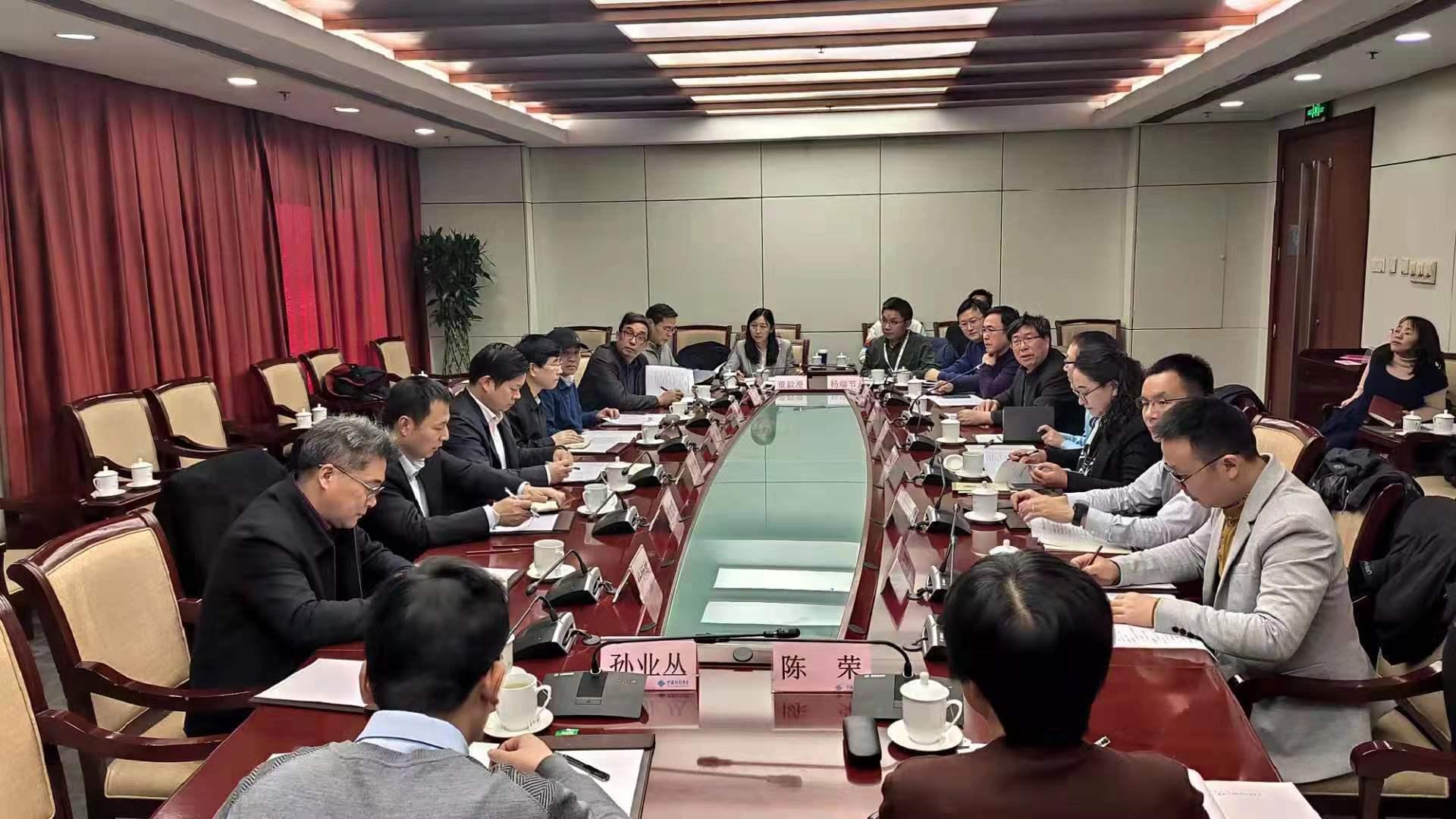 《核安全法》实施两周年座谈会在京召开