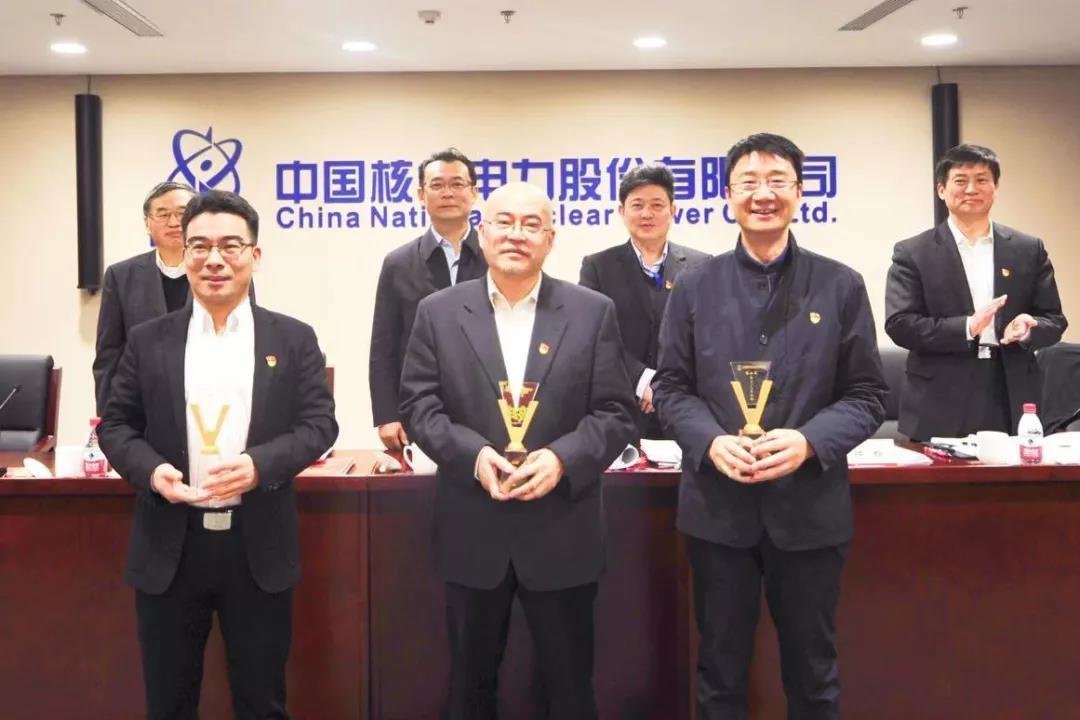 """秦山核电荣获""""中国核电2019年度优秀单位"""""""