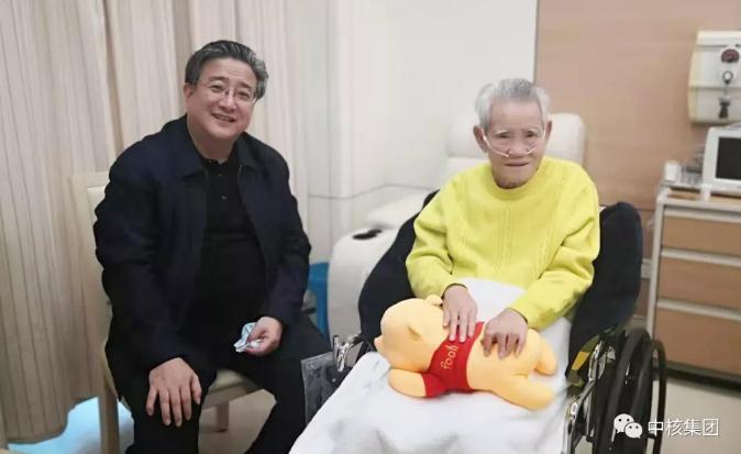 春节前夕 中核集团看望慰问核工业老领导、两院院士和老党员等
