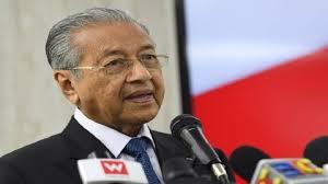 马来西亚首相敦马哈地·穆罕默德:没信心能处理辐射废料,绝不会建立核电站