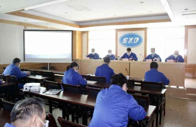 陜柴重工召開2020年安全生產工作會議暨安委會第一次全體(擴大)會議