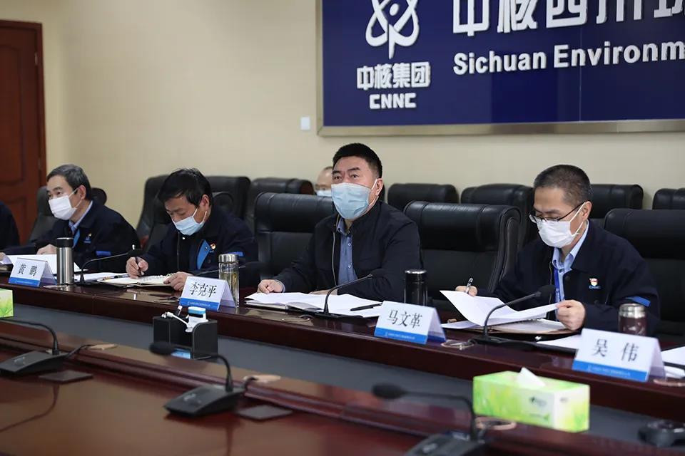 中核集團檢查指導八二一安全環保工作