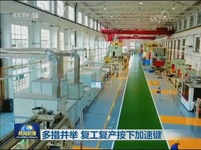 《新闻联播》报道东方电气智能制造项目