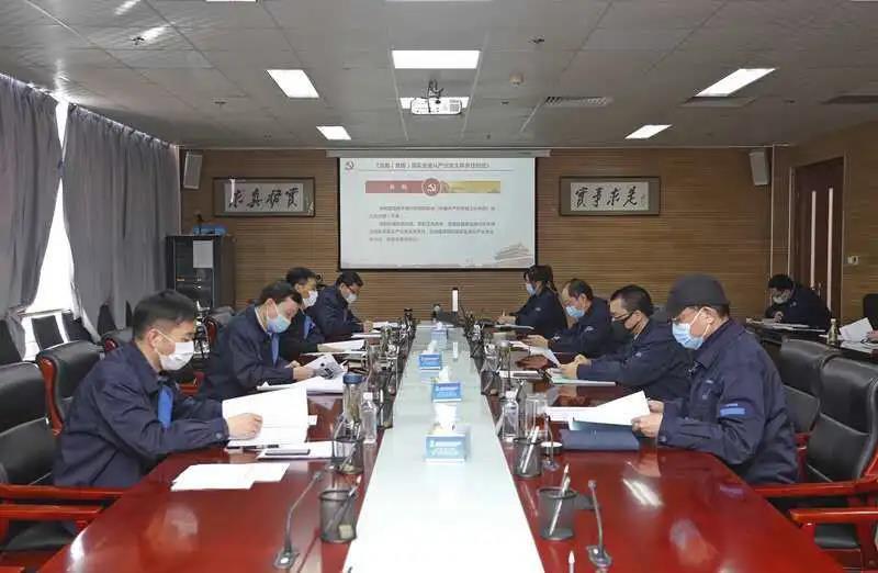 遼寧核電黨委中心組認真學習《黨委(黨組)落實全面從嚴治黨主體責任規定》