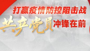習近平主持中共中央政治局會議 研究部署進一步統籌推進疫情防控和經濟社會發展工作