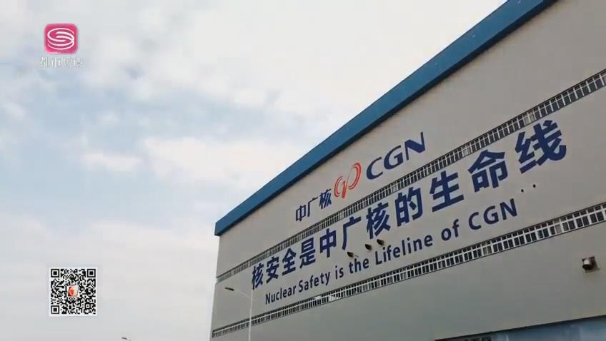 """大亚湾核电防控疫情系列报道:核电专网和他们的""""ICU"""""""
