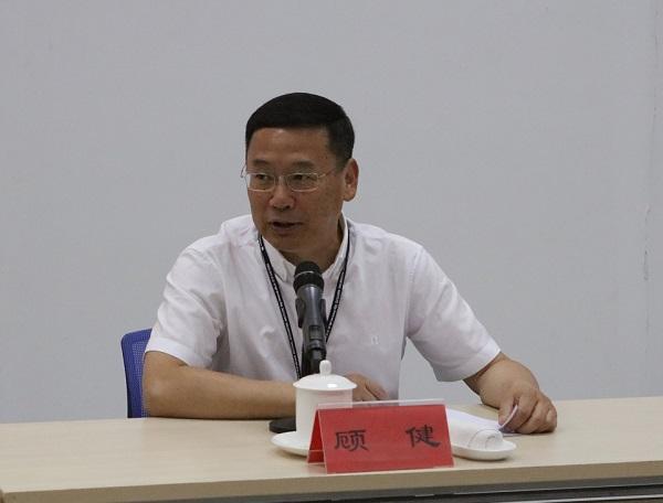 中国核能电力股份有限公司副总经理顾健