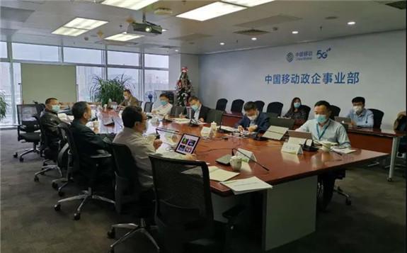 """中国核能协会与中国移动召开""""5G智慧核电""""交流会 促进5G在核能领域的应用"""