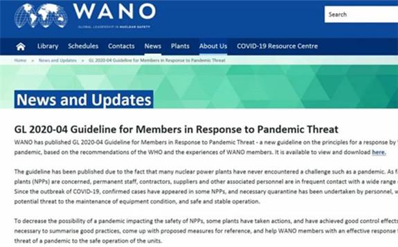 中核集团独立编制!WANO发布首个全球核电应对大流行病指导守则