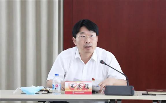 中国中原召开2020年第三次安全生产委员会会议