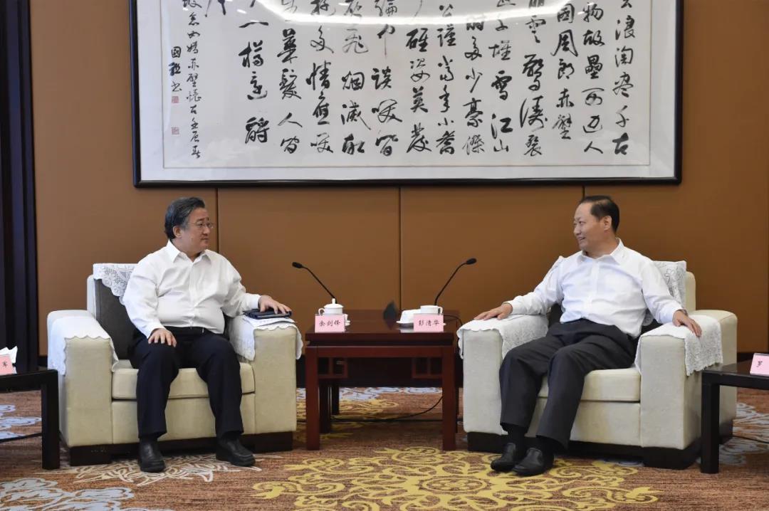 中核集团与四川省签订全面深化产业发展战略合作协议