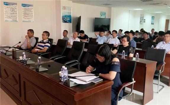 核工业二九〇所第五期学习讲坛开讲:安全生产专题培训
