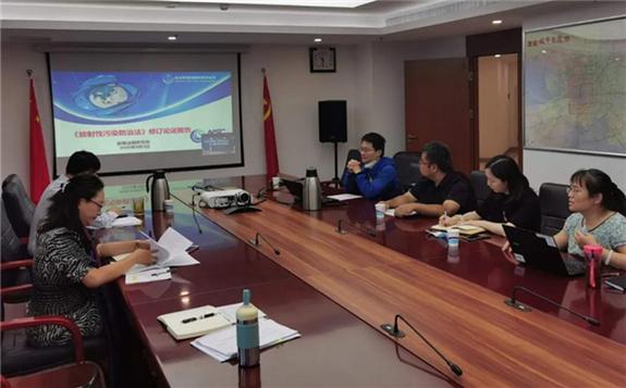 生态环境部参加《中华人民共和国放射性污染防治法》修订论证讨论会