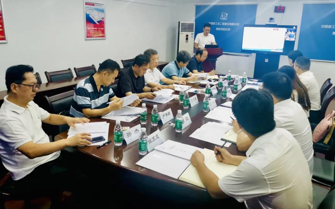 中核二四公司专职董事、监事到衡阳项目公司调研