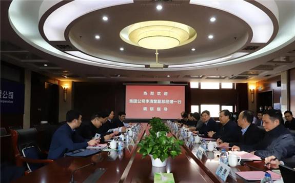中核集团副总经理李清堂一行赴中核矿业科技调研指导工作