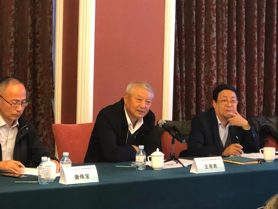 """""""2060碳中和目标下的核能发展战略""""学术研讨会在京召开"""