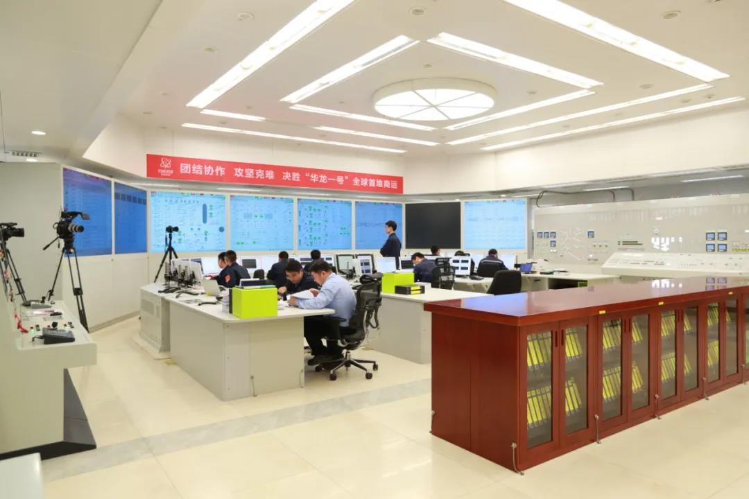 华龙一号全球首堆福清核电5号机组首次并网成功!